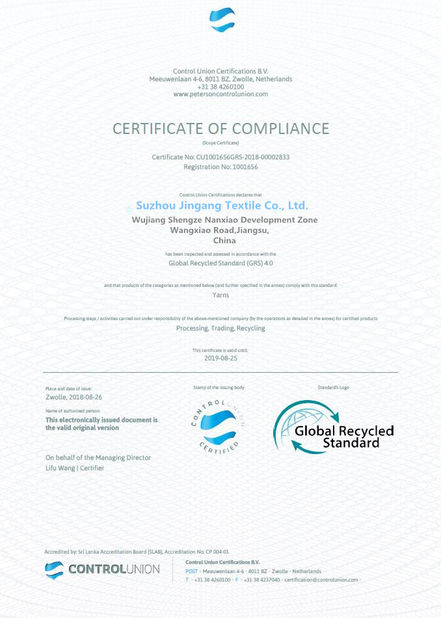 China Suzhou Jingang Textile Co.,Ltd Certificaten